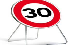 PUNTI DI 'SVISTA', Cagliari si prepara ai 30 all'ora (Giuliano Murgia)