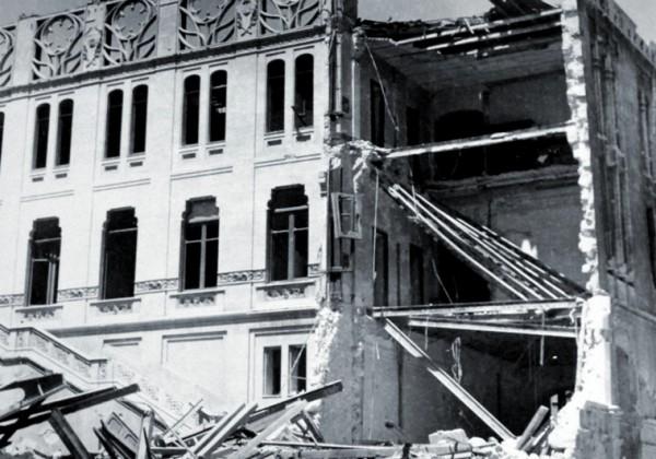 Municipio di Cagliari lesionato dalle bombe del 1943