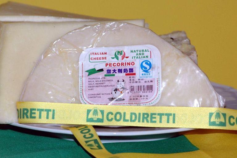 """ALIMENTARE, Coldiretti: """"Maggiore tutela per produttori e consumatori contro la contraffazione del Made in Italy"""""""