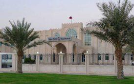 SARDEGNA, Gli investimenti del Qatar: solo affari o strategia di infiltrazione finanziaria?