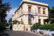 SICUREZZA, Regione ritira ricorso alla Corte Costituzionale contro Decreto Salvini, proposto dalla Giunta Pigliaru